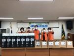 사상구 덕포2동 지역사회보장협의체, 「2021년 시원한 여름나기 사업」 여름물품 키트 전달