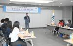 연제구, 장애인전담 민·관협의체 회의 개최