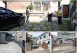 연제구, '내집마당주차장' 설치 지원 주차난 해소 나서