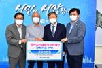 박상호 ㈜신태양건설 회장, 양산시장학재단에 5000만 원 전달