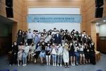 동서대 '2021년 국제청소년리더 교류지원사업' 프로젝트 발표회 및 수료식