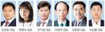 ㈜세기시스템 김성호 대표 등 6명 '부산중소기업인 대상'