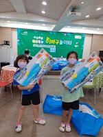 부산 동구, 이바구 놀이터 홈캉스 놀이캠프 진행