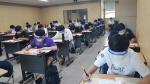 동명대 재학생 89명 취업대비 종합직무능력검사(K-TEST) 시행