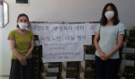 행복재가 광안노인지원센터 센터장 주이남, 저소득 취약계층 옥수수 30박스 기탁