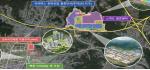 정부, 함양·거창·하동군에서 지역활력 제고 위한 사업 진행