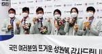 '金 金 金 金' 금의환향한 양궁대표팀