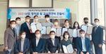 부산대학교총동문회 장학회, 모교에 장학금·연구비 전달