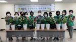 연산6동 새마을문고회, 탄소중립 위한 반려식물 심기