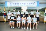 연제구, 제3기 연제소식 학생기자단 위촉식 개최
