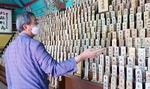 히로시마 원폭 투하 76주년 <하> 부모와 자식 모두 아프다