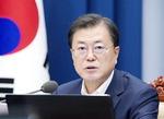 """문재인 대통령 """"2025년까지 백신생산 5대 강국 도약"""""""