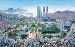 부경대학교, 캠퍼스 내 기업만 300개…동남권 최대 산학협력 생태계 구축