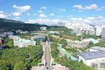울산대학교, 의예과 논술·학생부종합·지역인재 전형으로 복수 지원 가능