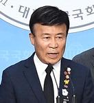 """""""과거 보수정권, 친일 뿌리"""" 김원웅 기념사 또 논란"""