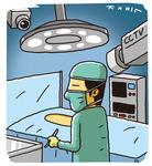 [메디칼럼] 수술실 CCTV 토론의 이면 /최병현