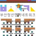 김지현의 청년 관점 <6> 노동 정책 혁신 방향