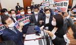 야당 반대 속 언론중재법 처리 강행