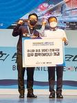 기장에 아시아 첫 코미디 전용극장 선다