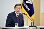 박형준 남양유업 회장 부인 식사 모임 참석 논란