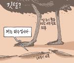 [서상균 그림창] 깃털?