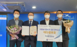 부산환경공단, 지방공기업 발전 유공 대통령 표창 수상