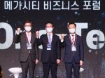 부산 울산 경남 3개 시^도 경제 공동체 '원팀' 만든다