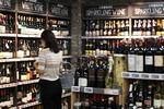 와인, 맥주 제치고 주류 수입 1위