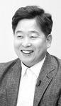 [국제칼럼] '민주화 성지'라는 자부심 /최현진