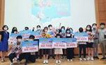 동서대 SW중심대학사업단, '제2회 인공지능이 바꾸는 미래세상 콘텐츠 공모전' 시상식 개최