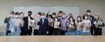 경성대학교 바이오안전학과 장학금 수여식 개최