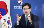 정부, UAE에 부산엑스포 유치 지지 당부