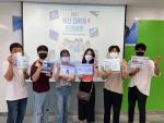 동서대 관광경영전공 학생들, '부산관광 트래블톤 경진대회' 2년 연속 대상 수상