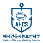 한국해양대, '22학년도 신설 '해사인공지능·보안학부' 휘장 공모전 수상작 발표