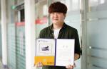 경남정보대 시각디자인과 재학생, '천마산 복합전망대 상징조형물 디자인 공모전'최우수상 수상