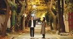 송도·광안리 데이트, 사투리 쓰는 여주인공…'부산표' 청춘물