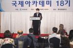 """""""2030세대가 여론 주도…청년 잡아야 정권교체 꿈 실현"""""""