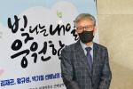 동의대 김재곤 전 사무처장, 대학발전기금 1000만원 기탁