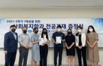 신라대 사회복지학과, 신입생 새학기 전공 교재 지원