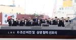 'K-조선강국' 이끌 인력 8000명 키운다