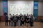 한국해양대 LINC+사업단, '2021 상반기 캡스톤디자인·UCC 온라인 경진대회' 개최