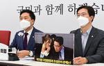 """윤석열 측 """"국정원 대선 개입 사건""""…고발 사주 '박지원 게이트'로 역공"""