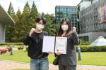 동서대 디자인대학 학생들 제4회 한국가스공사 홍보콘텐츠 공모전 최우수상 수상