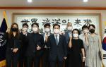 한국해양대, 21학년도 1학기 '우수강의자 표창장 수여식' 개최