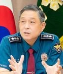 """""""핀셋 치안으로 부산시민 체감안전도 높일 것"""""""