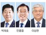 정세균 밀던 PK 현역들 '명낙' 누구 품으로?