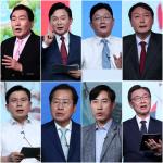 국민의힘 1차 예비경선 결과 공개...11명 중 3명 탈락