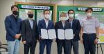 동아대, 경상남도와 스마트팜 산업 발전을 위한 업무협약 체결