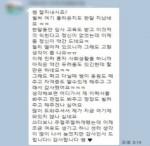 """""""선생님 덕에 대기업 취직""""… 보호아동 출신의 감사 인사"""