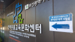 부산경상대학교 국가공인 반려견미용사 실기시험 진행